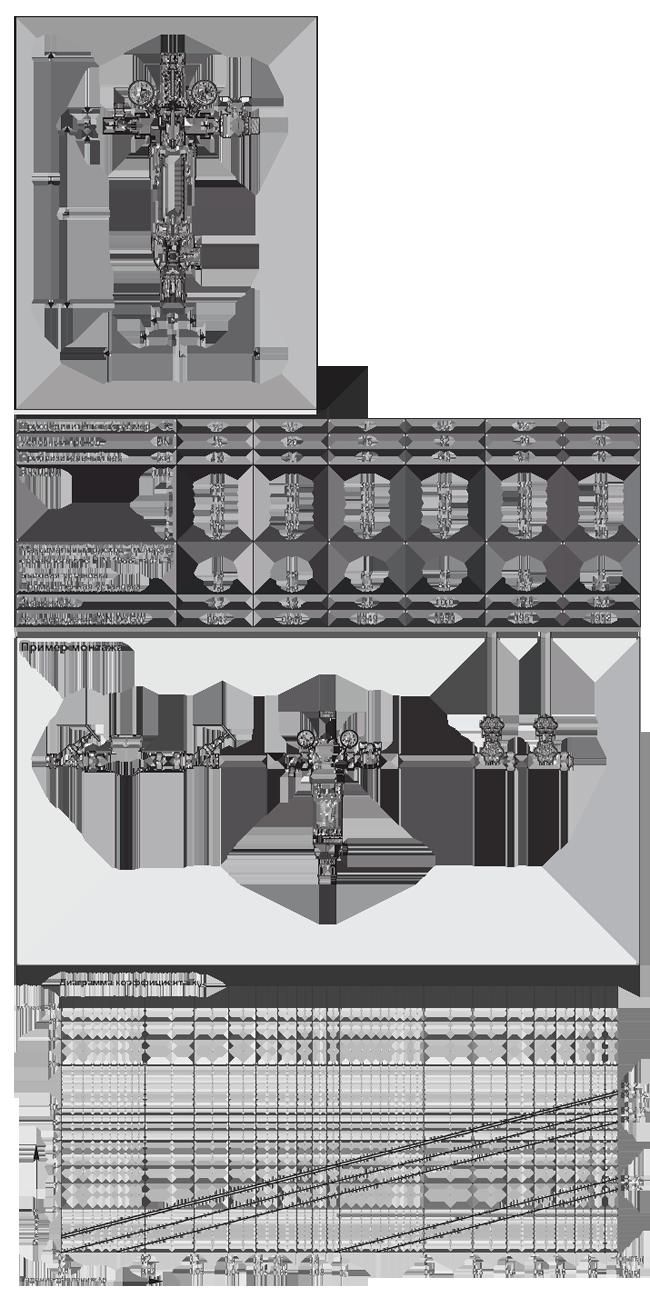 Комбинированный фильтр Honeywell HS10S-3/4