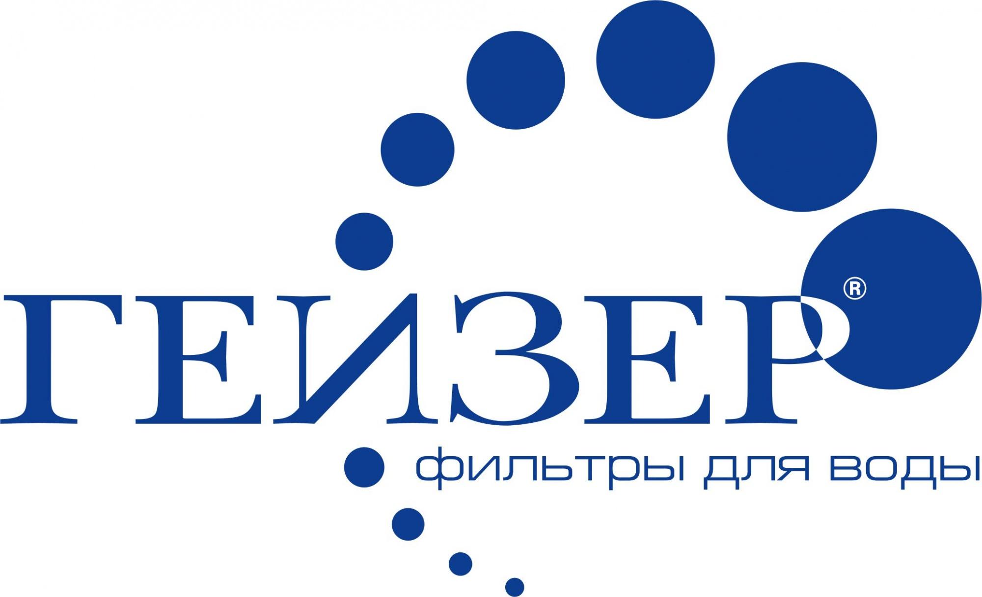 Гейзер логотип