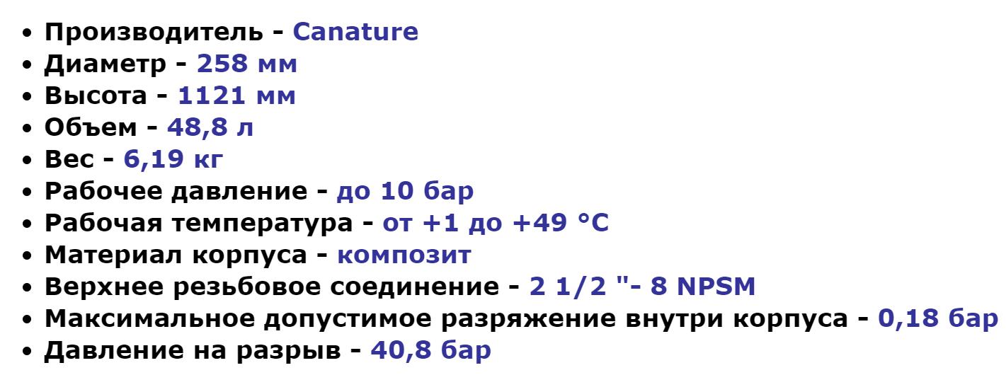 Canature 1044