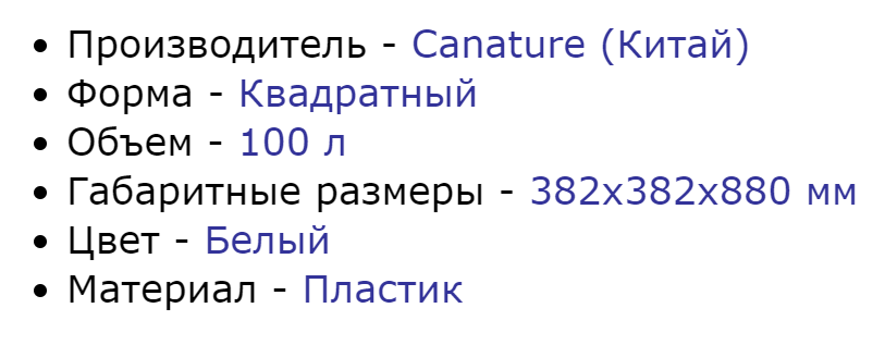 Canature BTS-100 характеристики